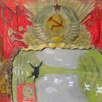 «АНТИФОРМАЛИСТИЧЕСКИЙ РАЁК» Дмитрия Шостаковича — Рисовала Марина Азизян