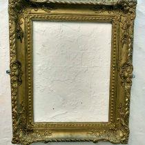 Аукцион: «ВЕЛИКИЙ ПОЧИН». Сбор средств для починки Борея