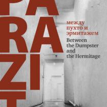 PARAZIT: Между ПУХТО и Эрмитажем. Исследование художественной жизни объединения PARAZIT периода 2000-2015